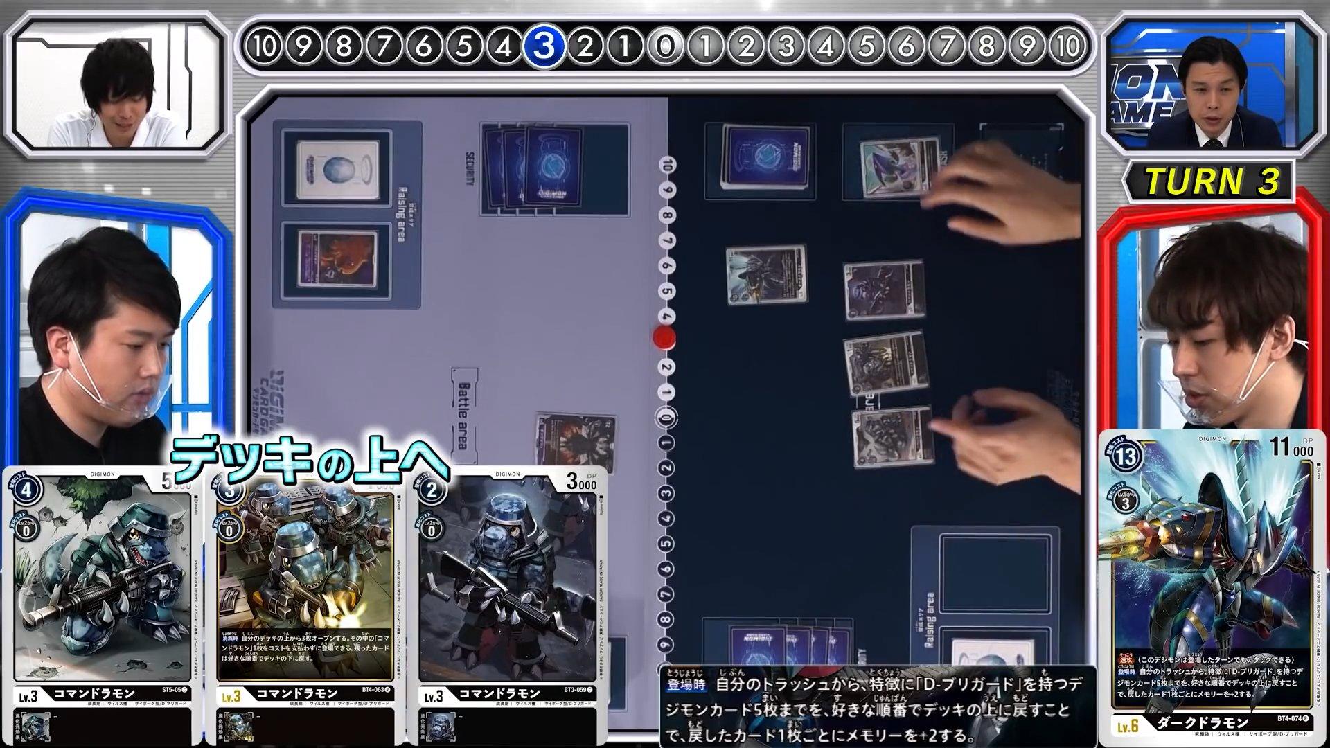 digimoncardbattle_v2_11_11_december11_2020.jpg