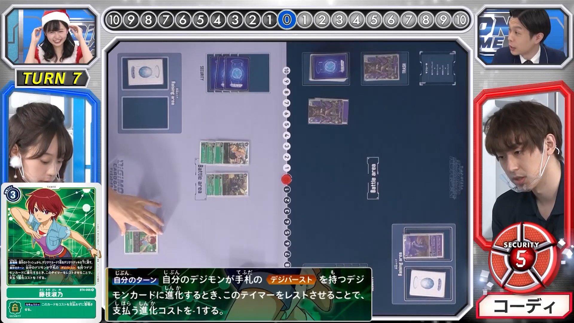 digimoncardbattle_v2_12_08_december24_2020.jpg