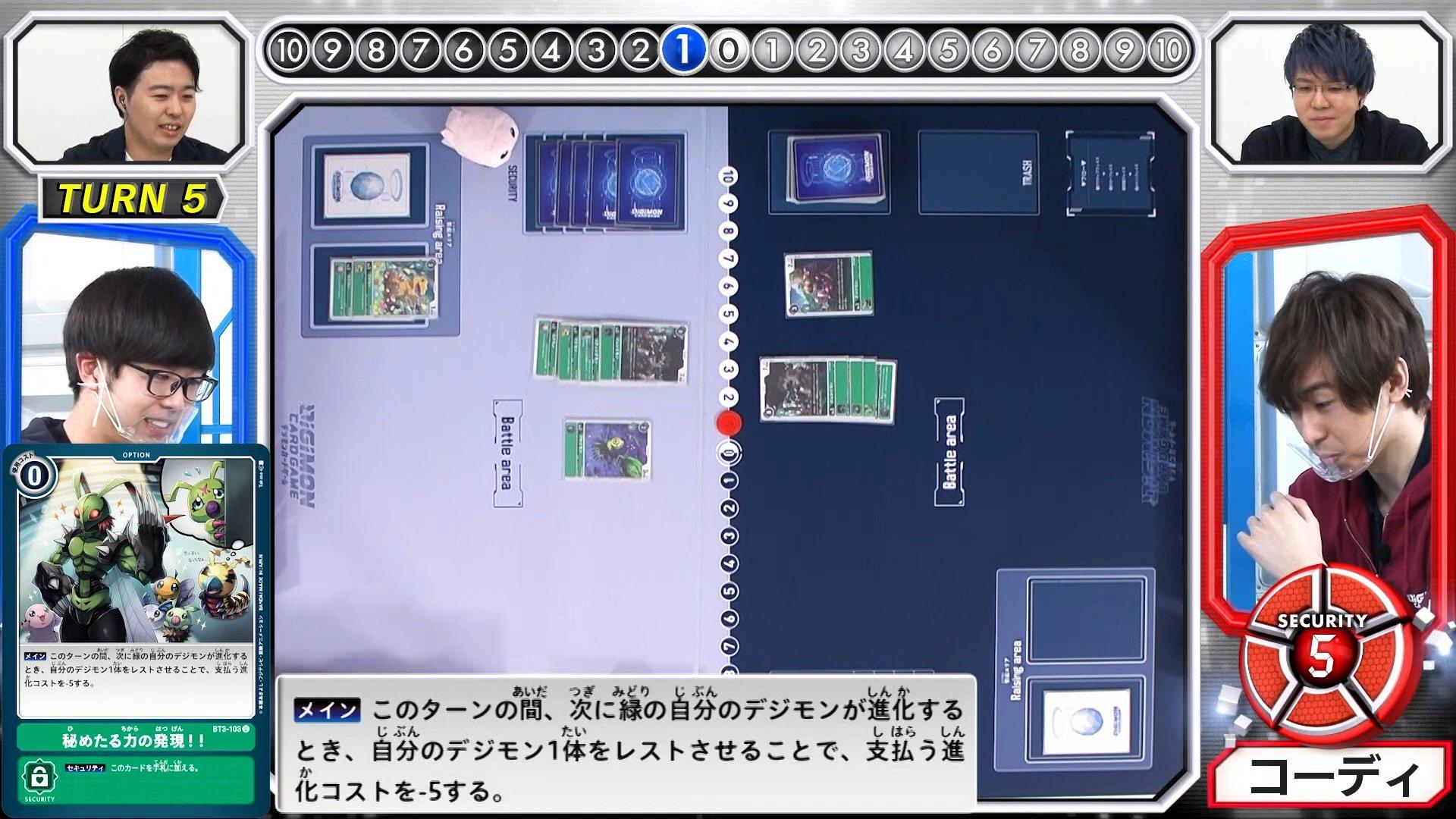 digimoncardbattle_v2_13_07_january7_2021.jpg
