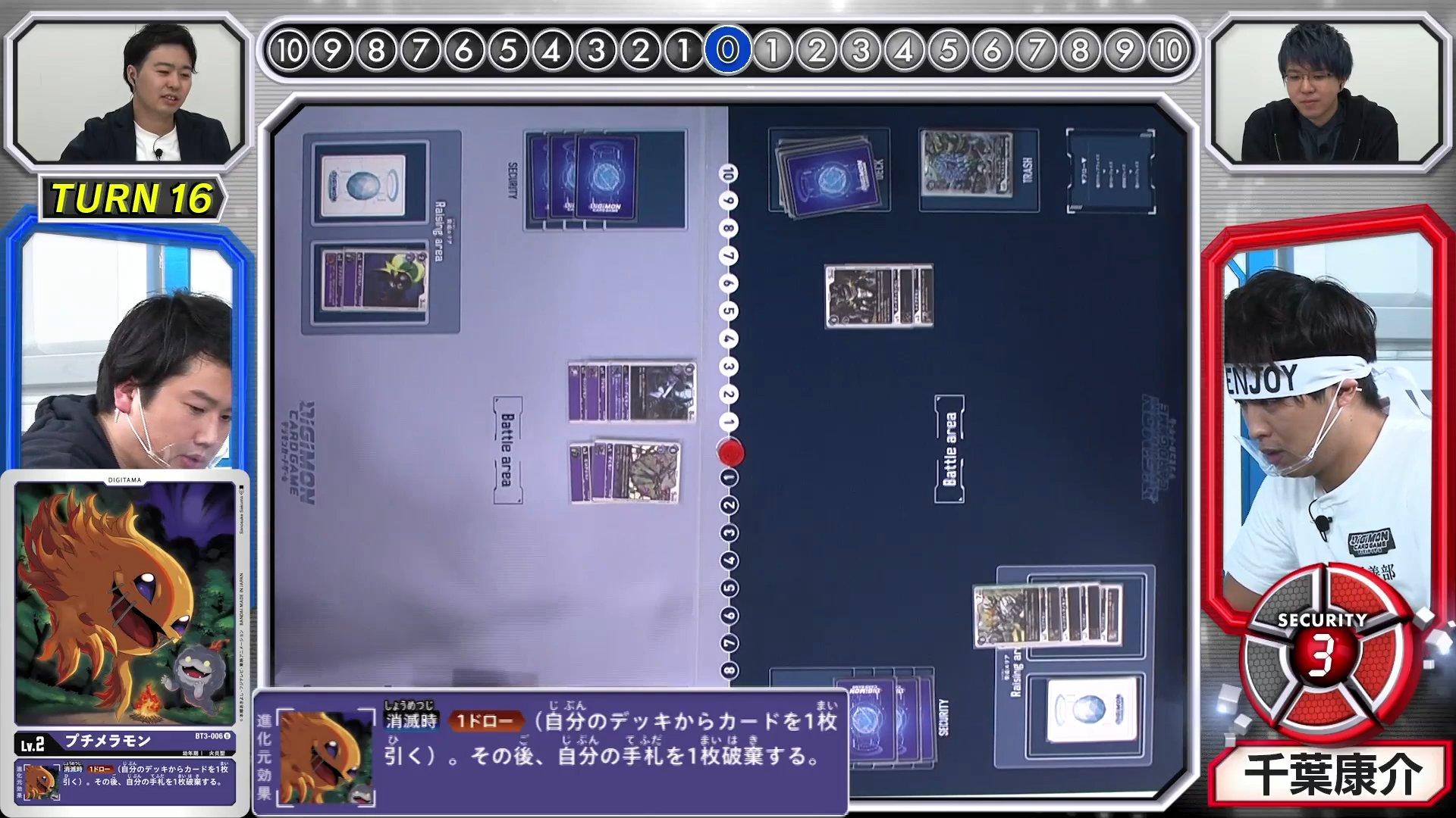 digimoncardbattle_v2_14_07_january14_2021.jpg