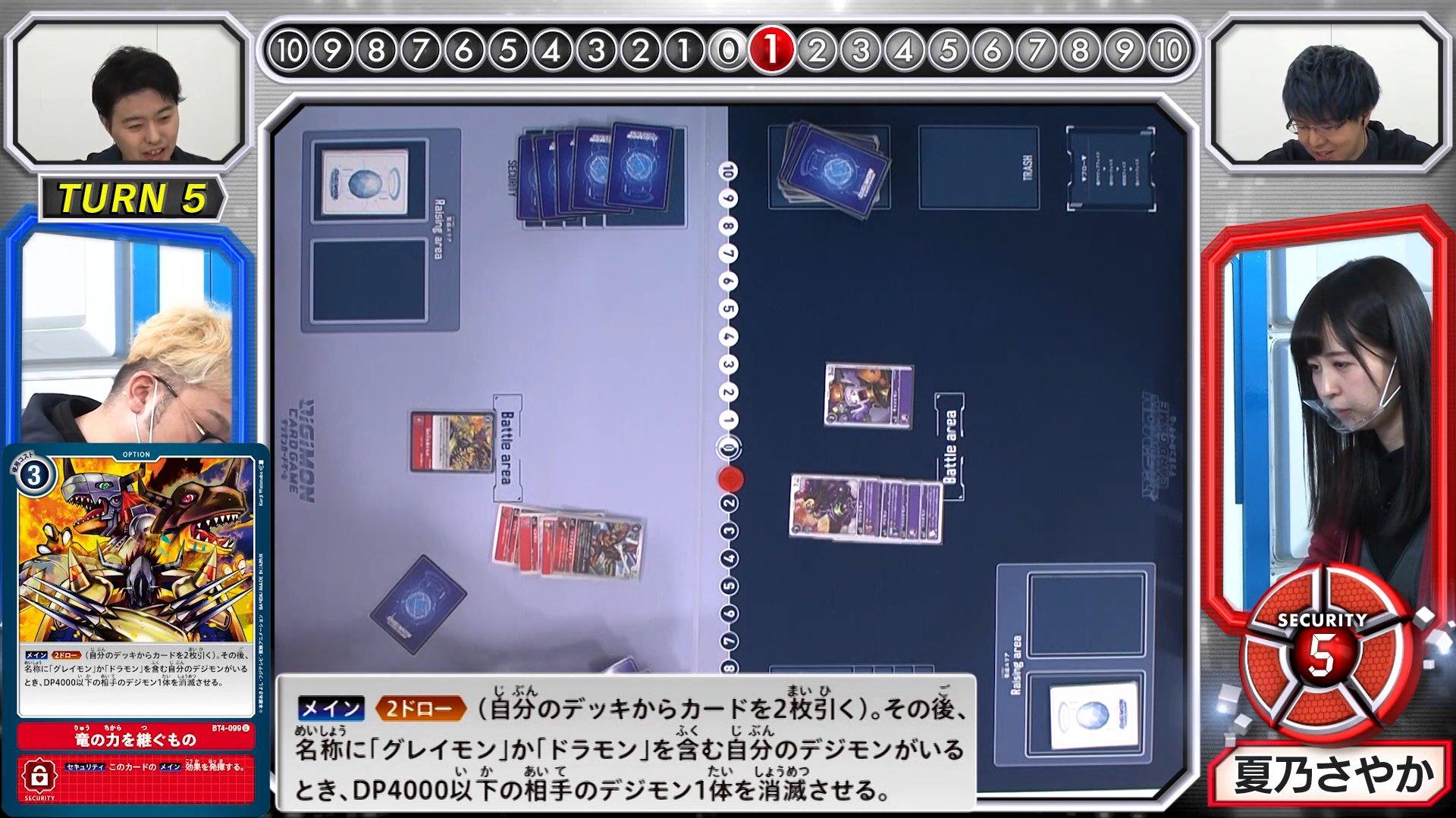digimoncardbattle_v2_15_04_january21_2021.jpg