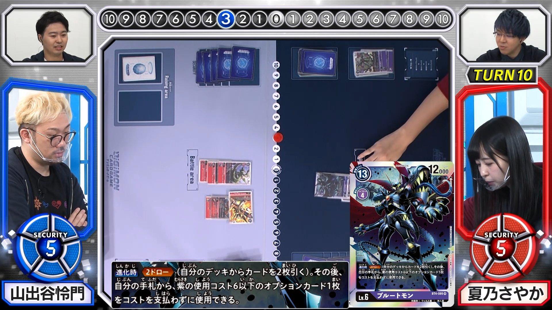 digimoncardbattle_v2_15_05_january21_2021.jpg