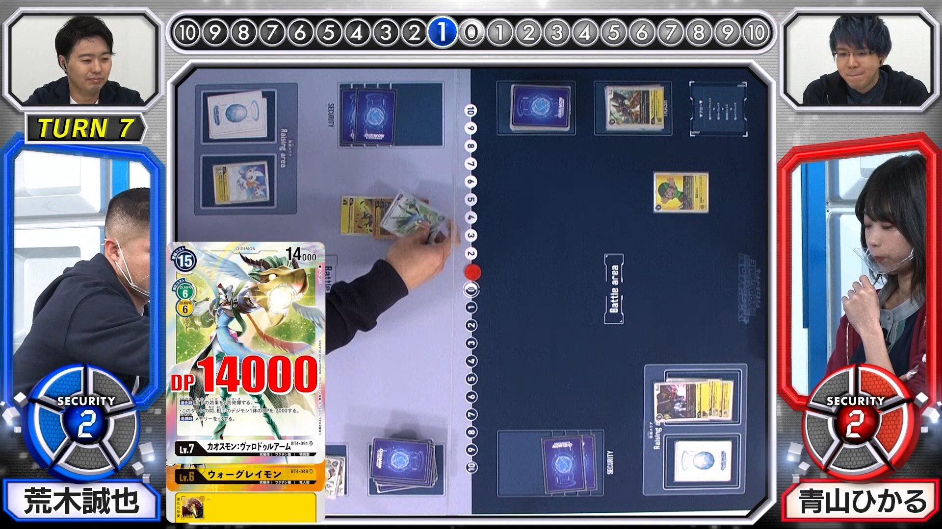digimoncardbattle_v2_16_11_january28_2021.jpg