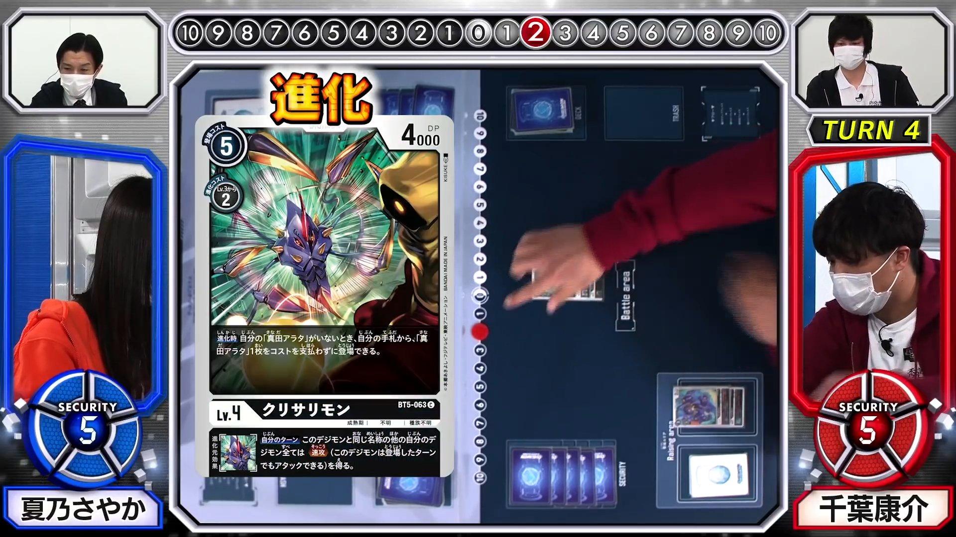 digimoncardbattle_v2_19_04_february18_2021.jpg