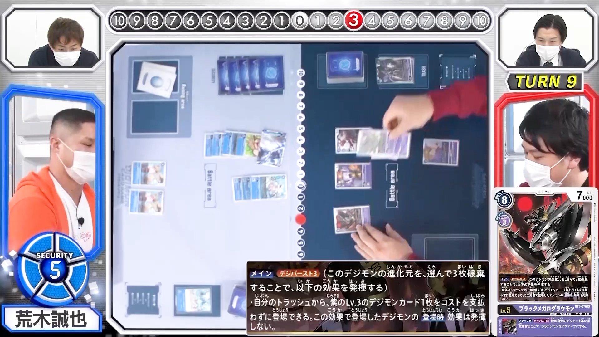digimoncardbattle_v2_20_09_february25_2021.jpg