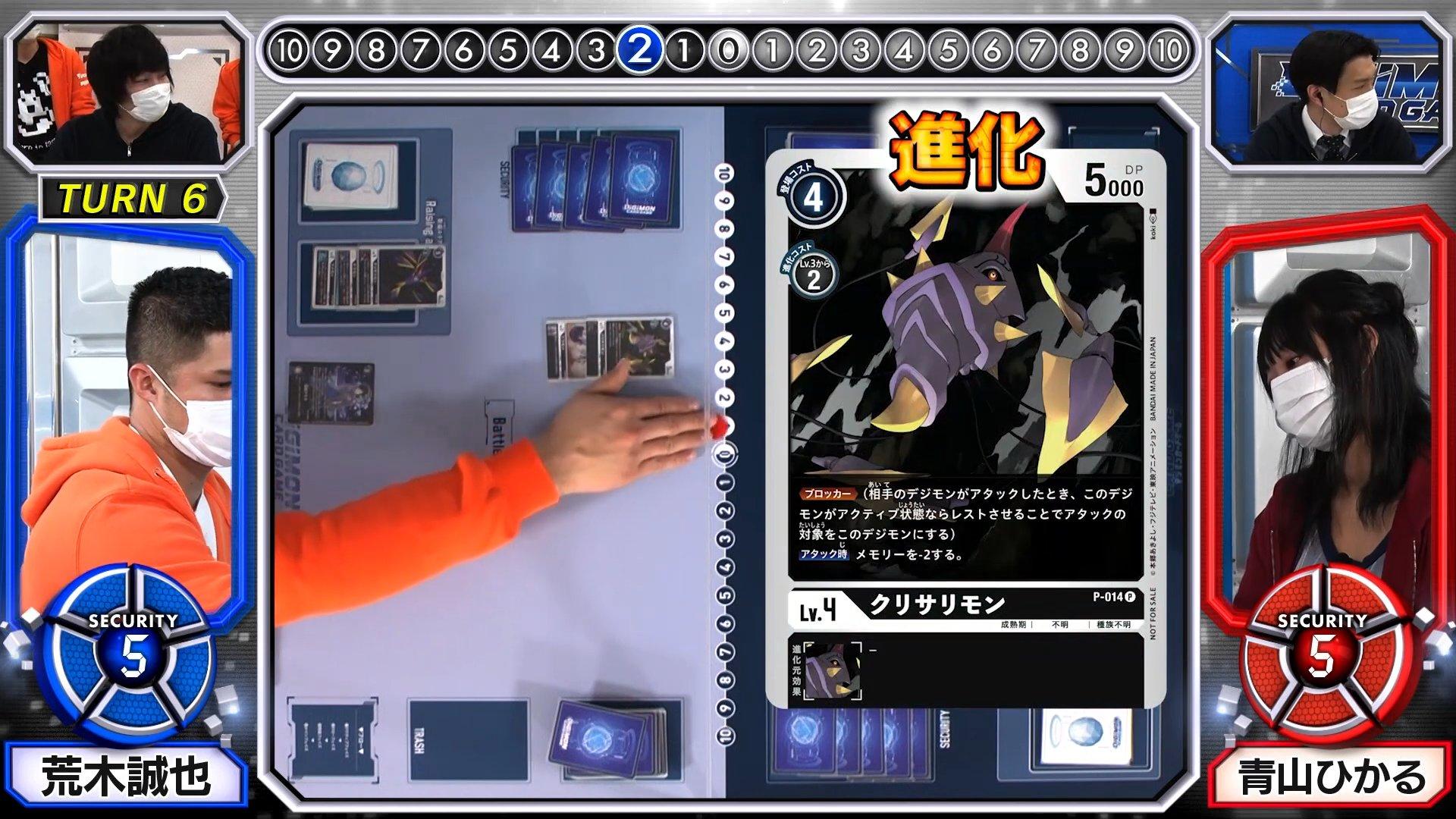 digimoncardbattle_v2_25_04_april1_2021.jpg