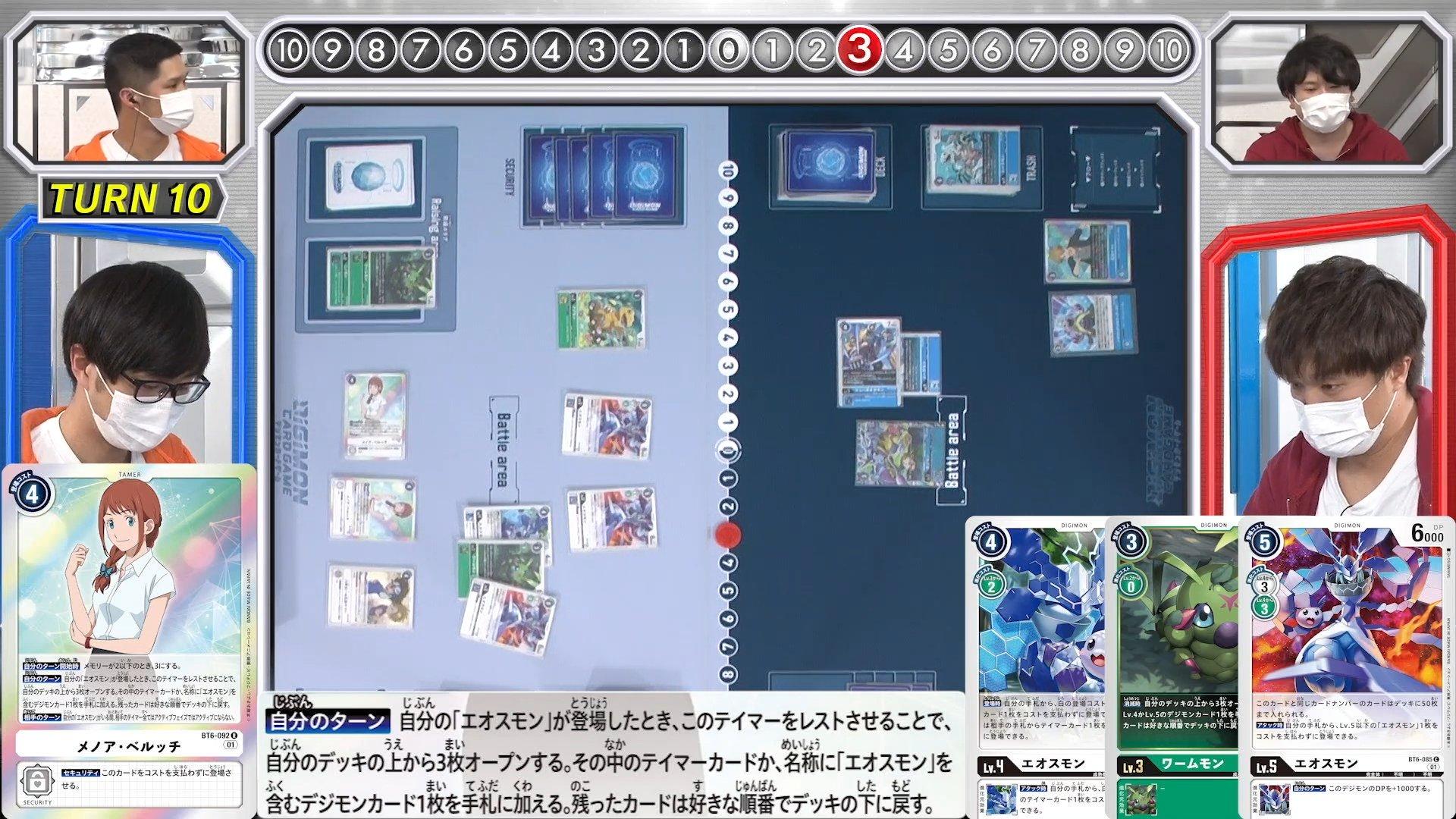 digimoncardbattle_v2_29_05_may13_2021.jpg
