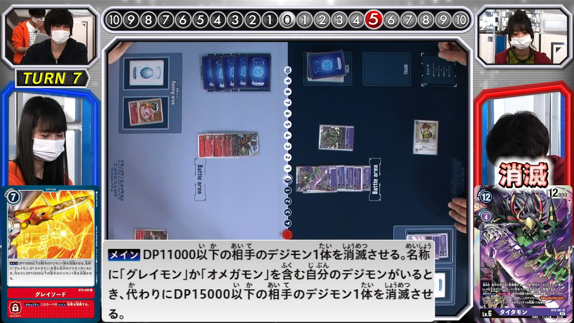 digimoncardbattle_v2_30_04_may20_2021.jpg