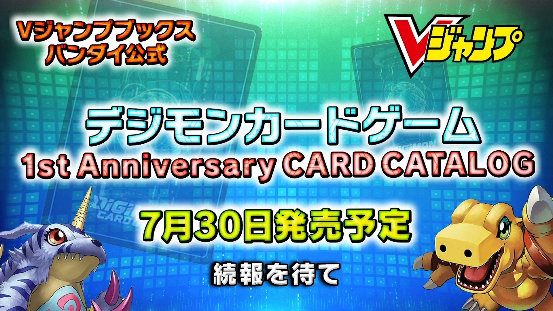 digimoncardbattle_v2_30_06_may20_2021.jpg