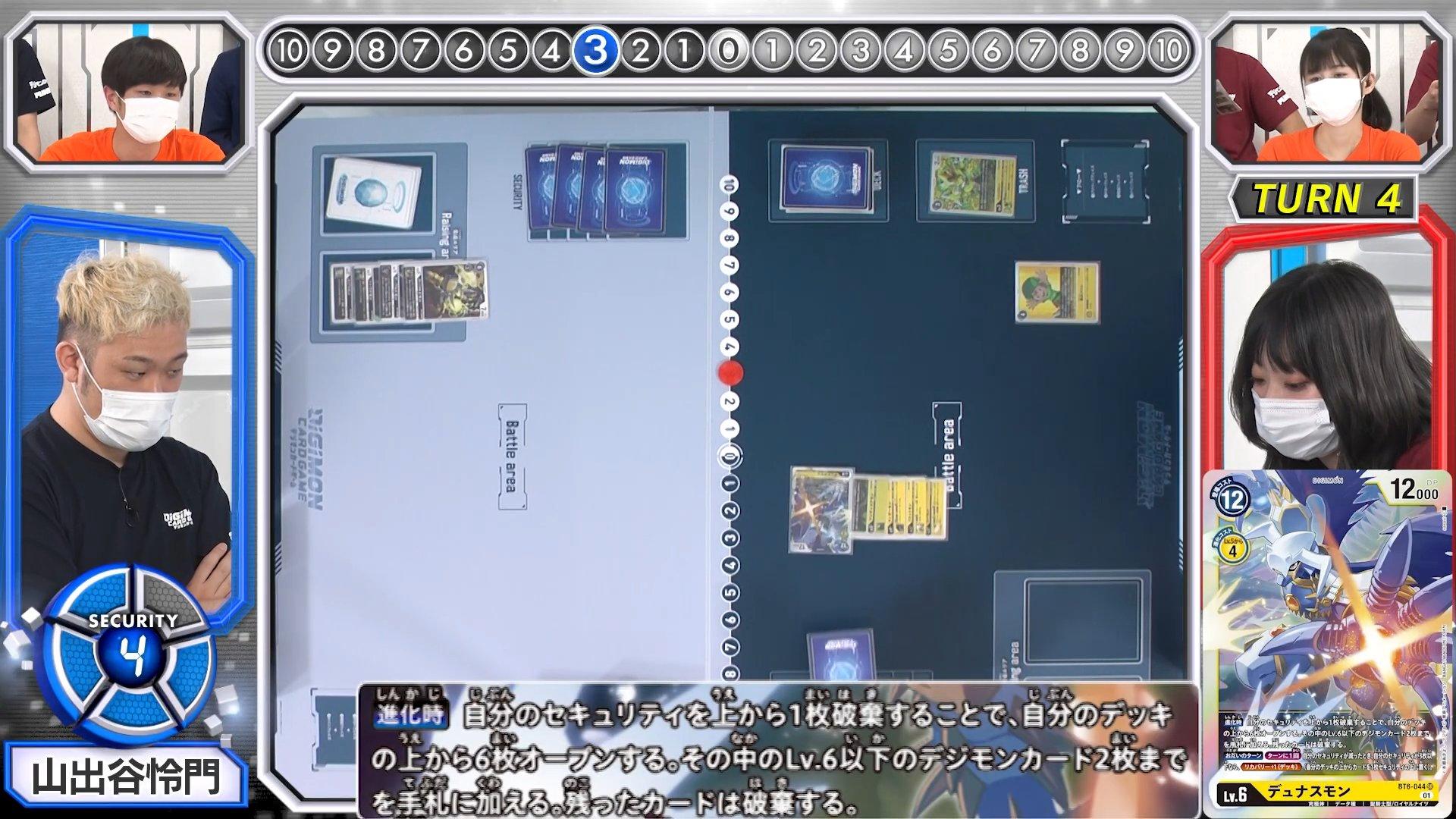 digimoncardbattle_v2_32_04_june3_2021.jpg