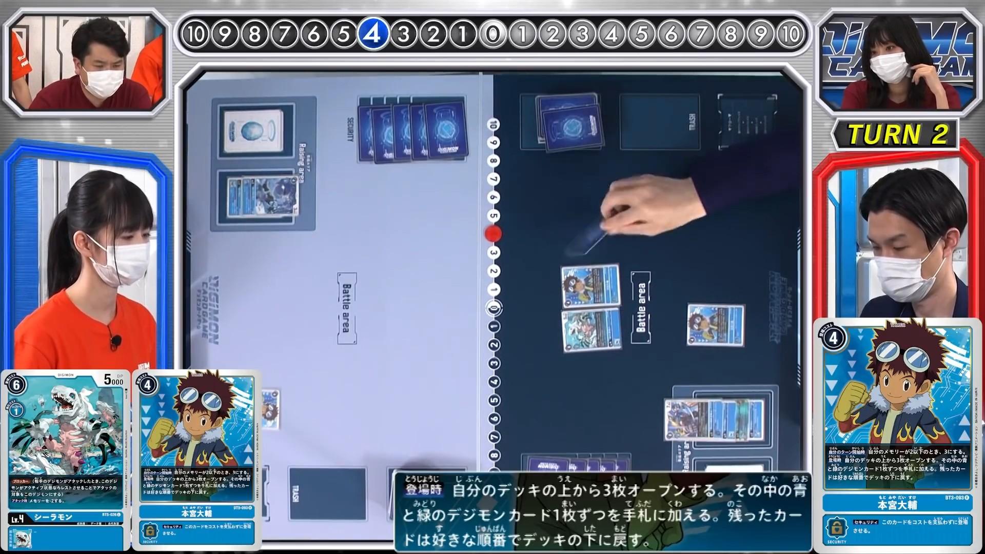 digimoncardbattle_v2_34_03_june17_2021.jpg