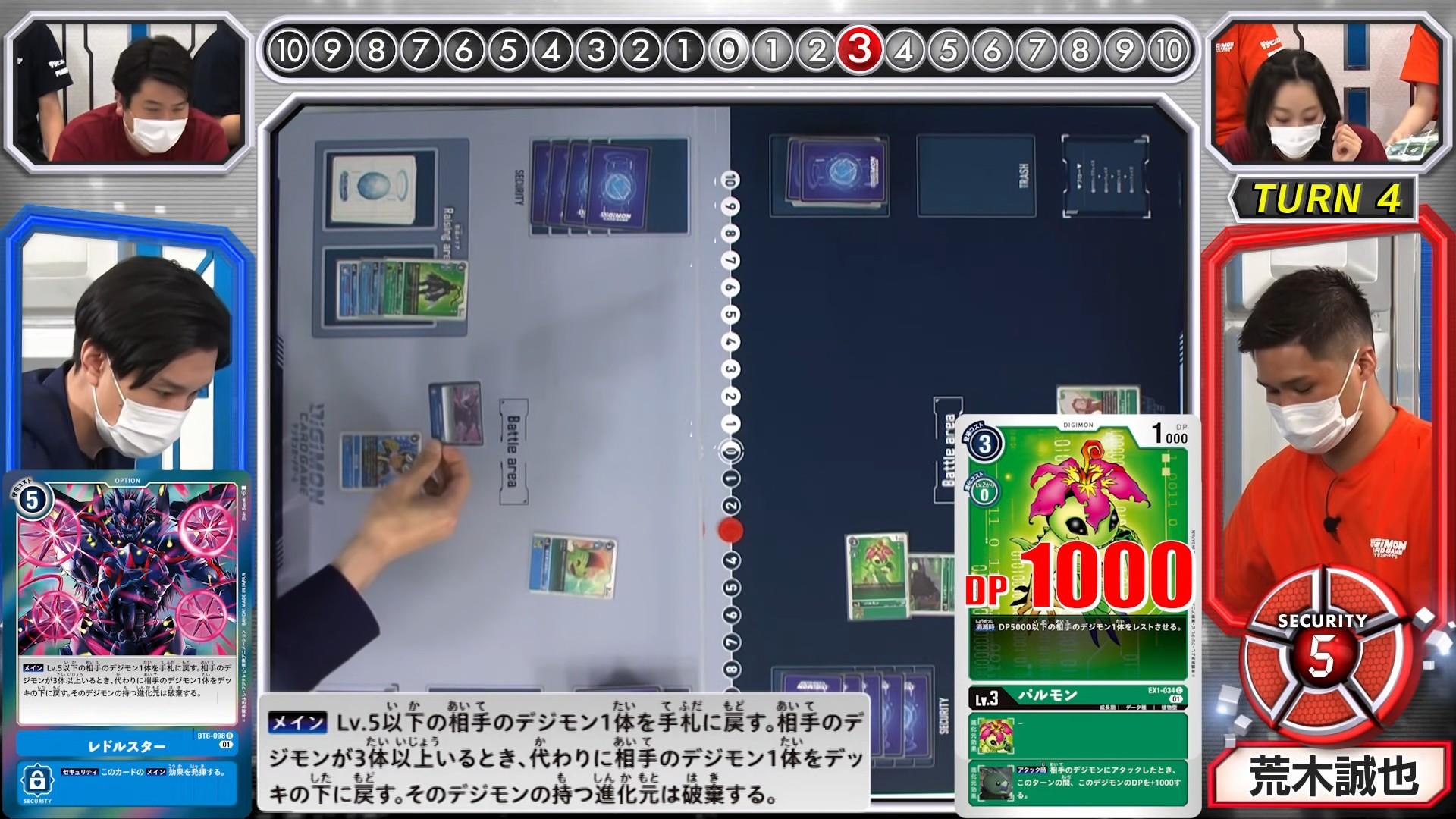digimoncardbattle_v2_39_07_august2_2021.jpg