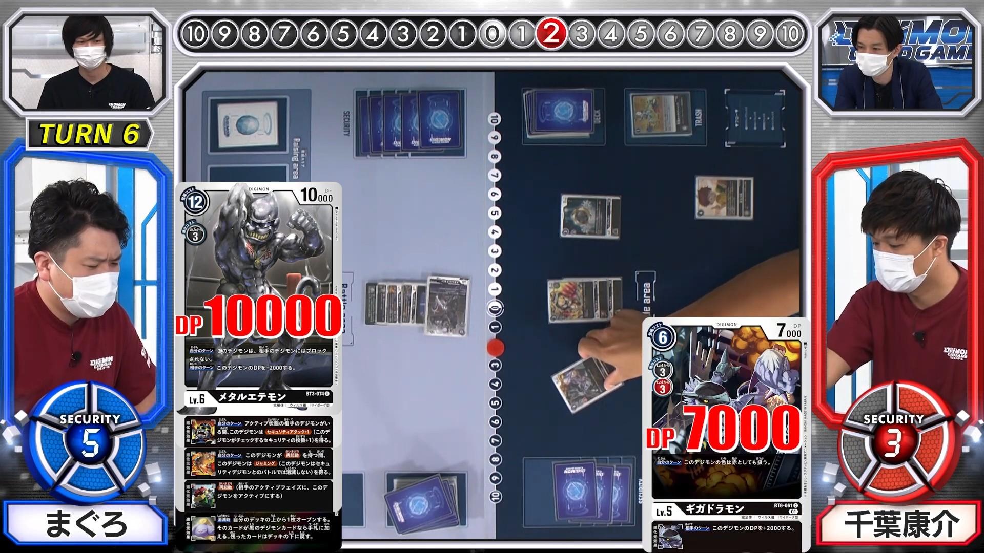 digimoncardbattle_v2_40_05_august5_2021.jpg