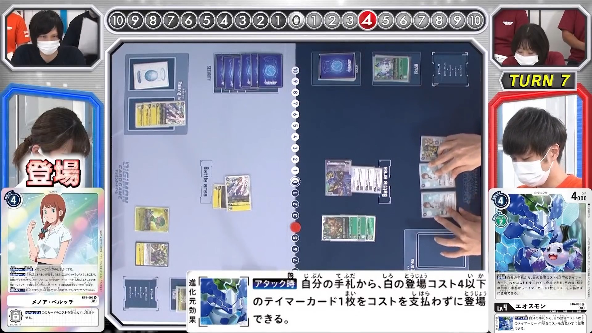 digimoncardbattle_v2_45_05_september12_2021.jpg