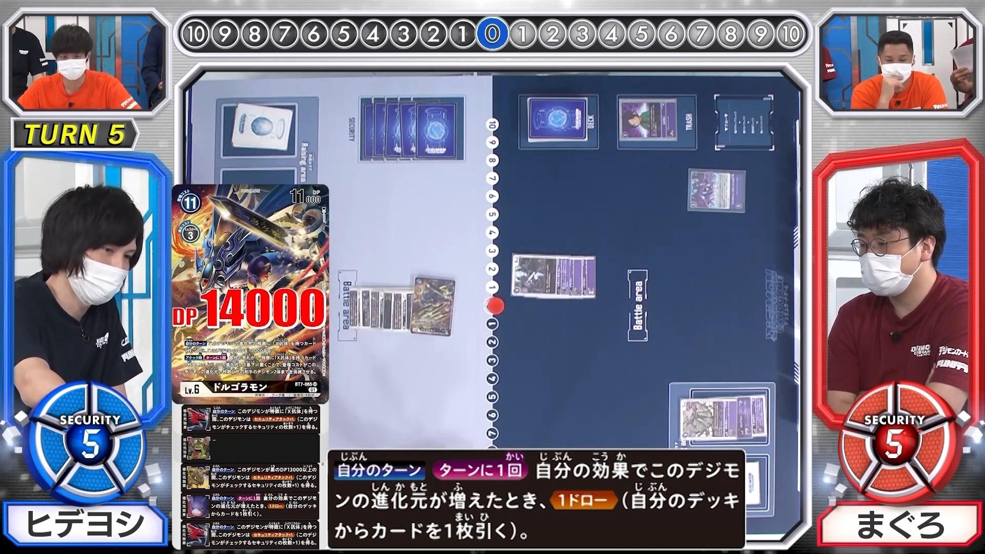 digimoncardbattle_v2_47_04_september23_2021.jpg