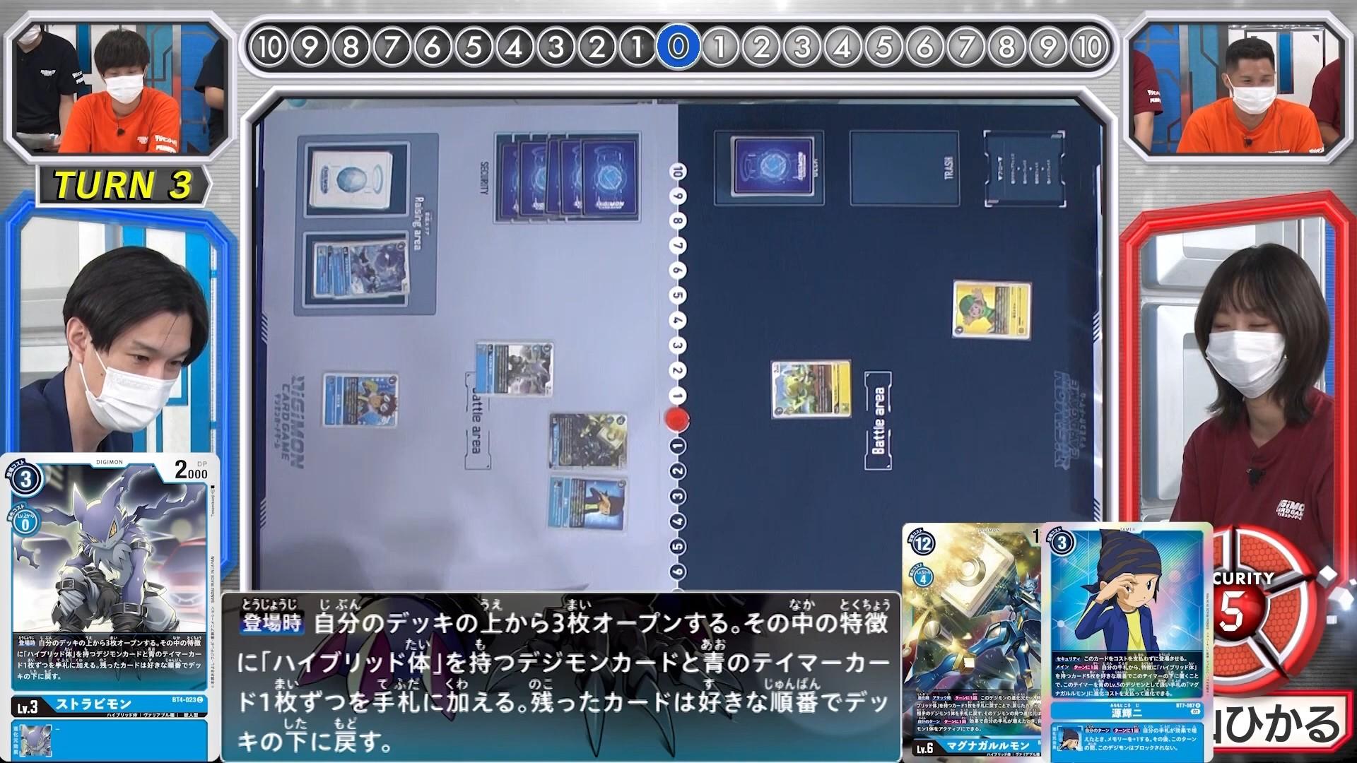 digimoncardbattle_v2_47_07_september23_2021.jpg