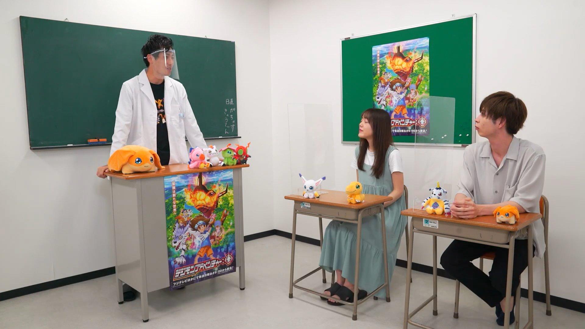 digimonclassroom1_01_september23_2020.jpg