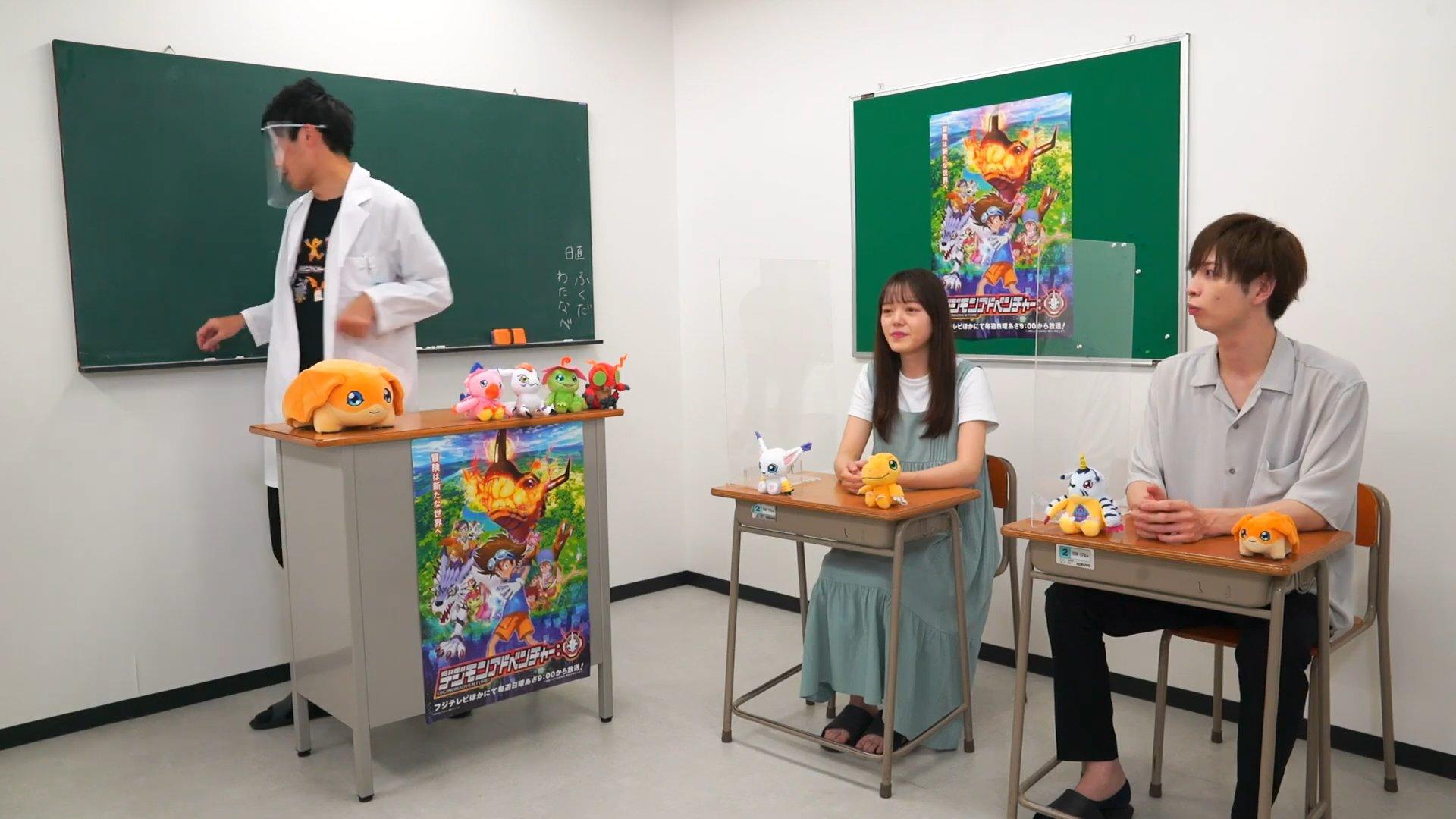 digimonclassroom2_01_september24_2020.jpg