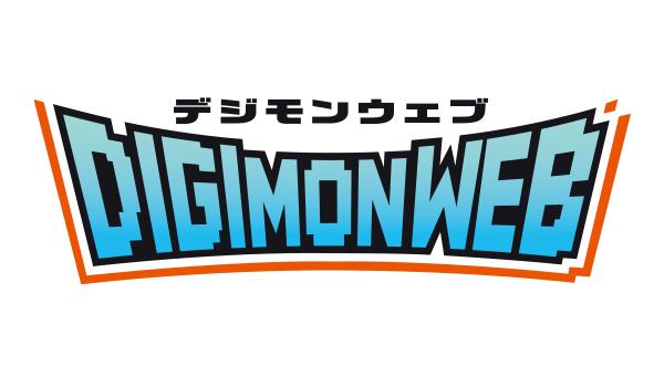 digimonweb_site_january20_2021.jpg