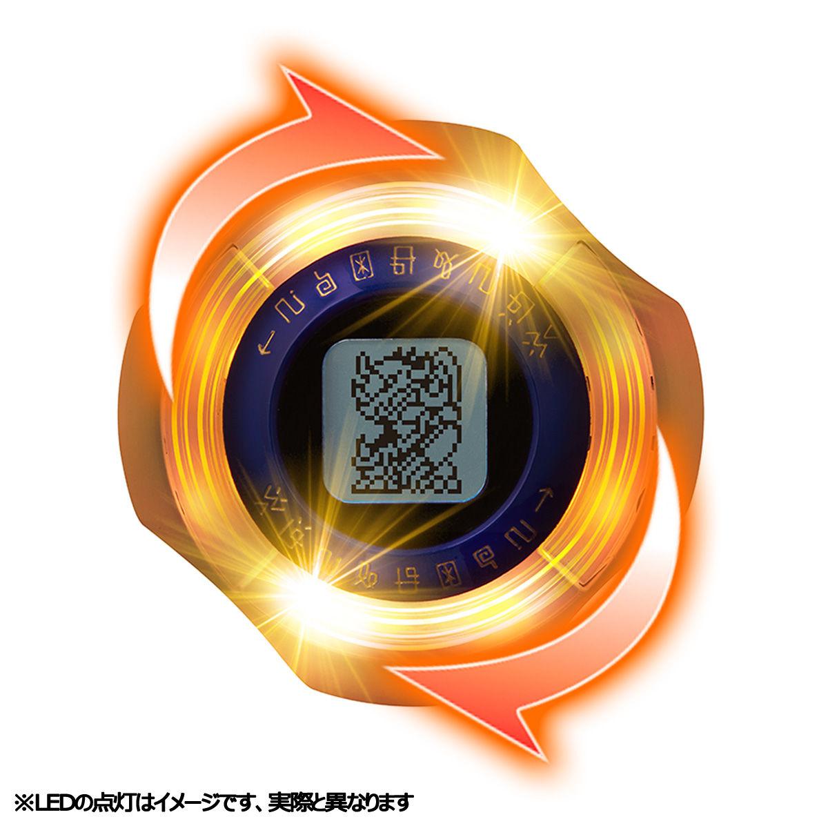 digivice2020_12_june25_2020.jpg