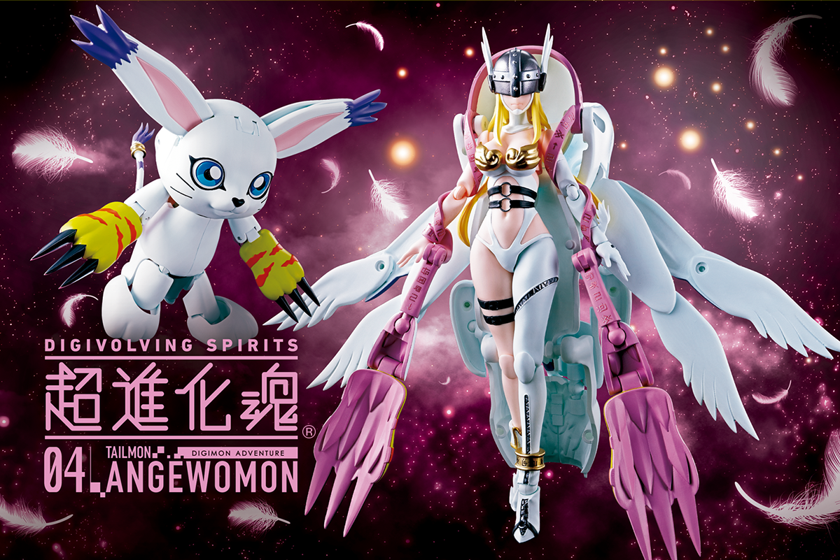 Digivolving Spirits Angewomon Pre-Order Details!: https://withthewill.net/threads/18998-Digivolving-Spirits-Angewomon-Pre-Order-Details!