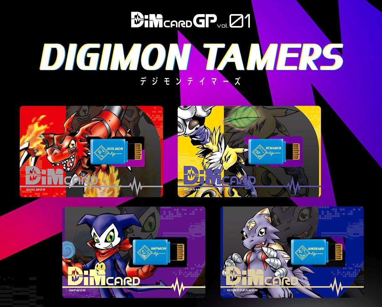dimcard_gp1_digimontamers0_march31_2021.jpg