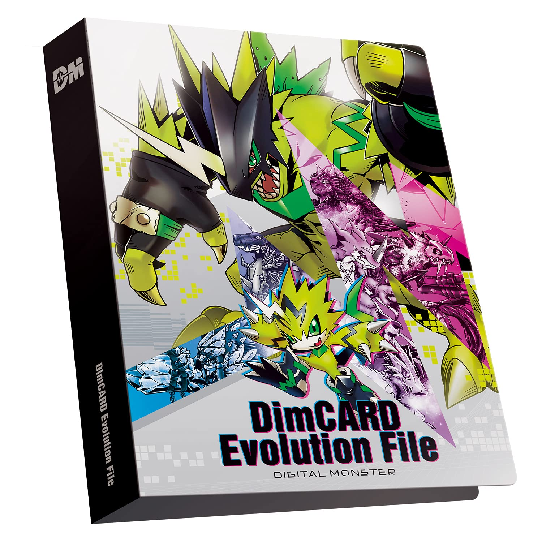 evolutionfile1_may20_2021.jpg