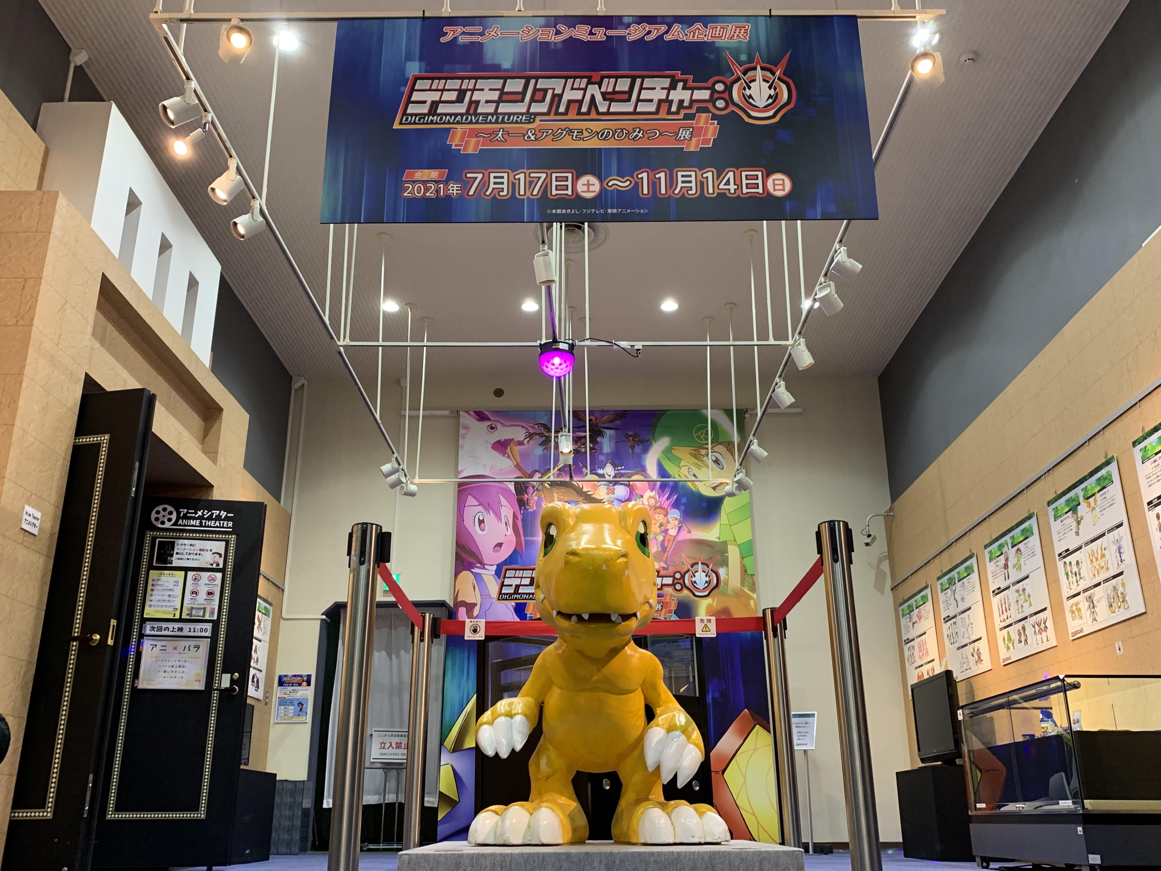exhibition2_july17_2021.jpg