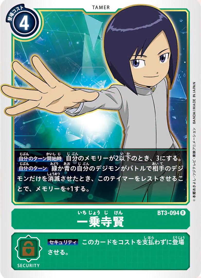 fundigica46cards_9ken_october3_2020.jpg