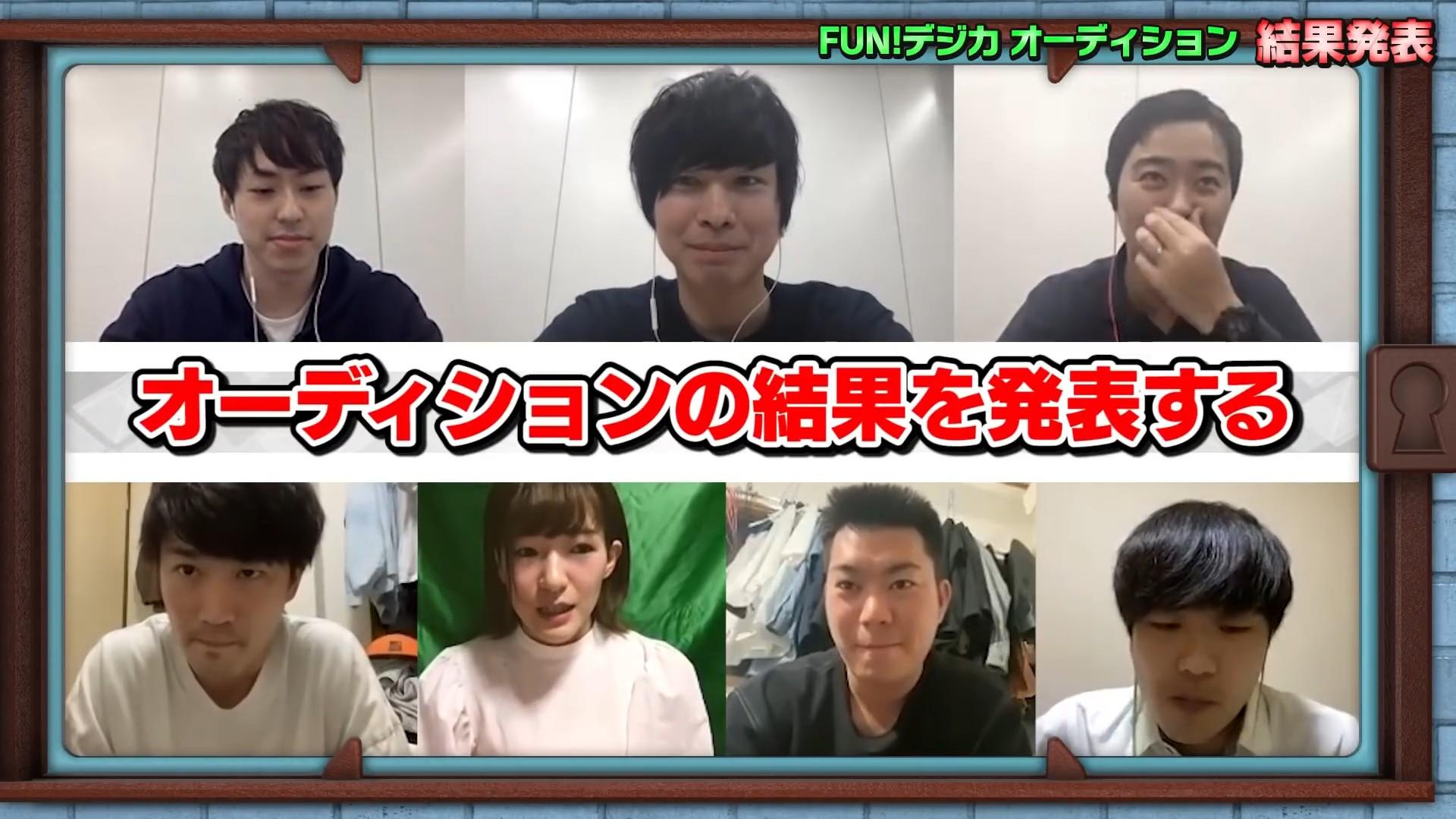 fundigica_special3_02_june9_2021.jpg