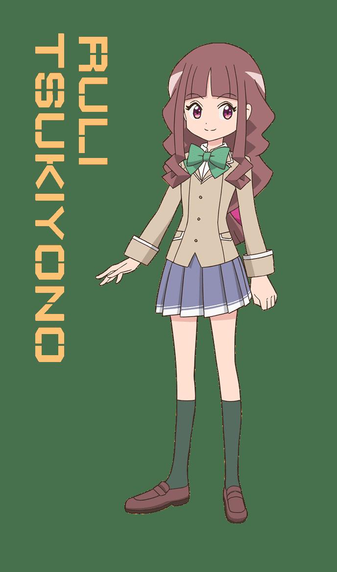 img_ruli-tsukiyono.png