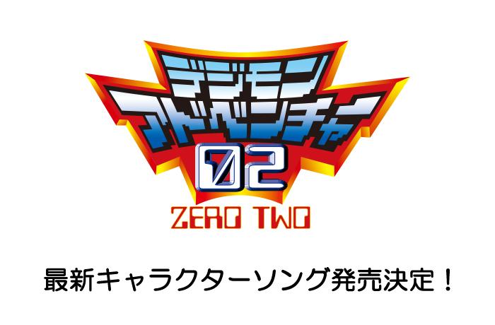 kizuna02cds_june11_2021.jpg