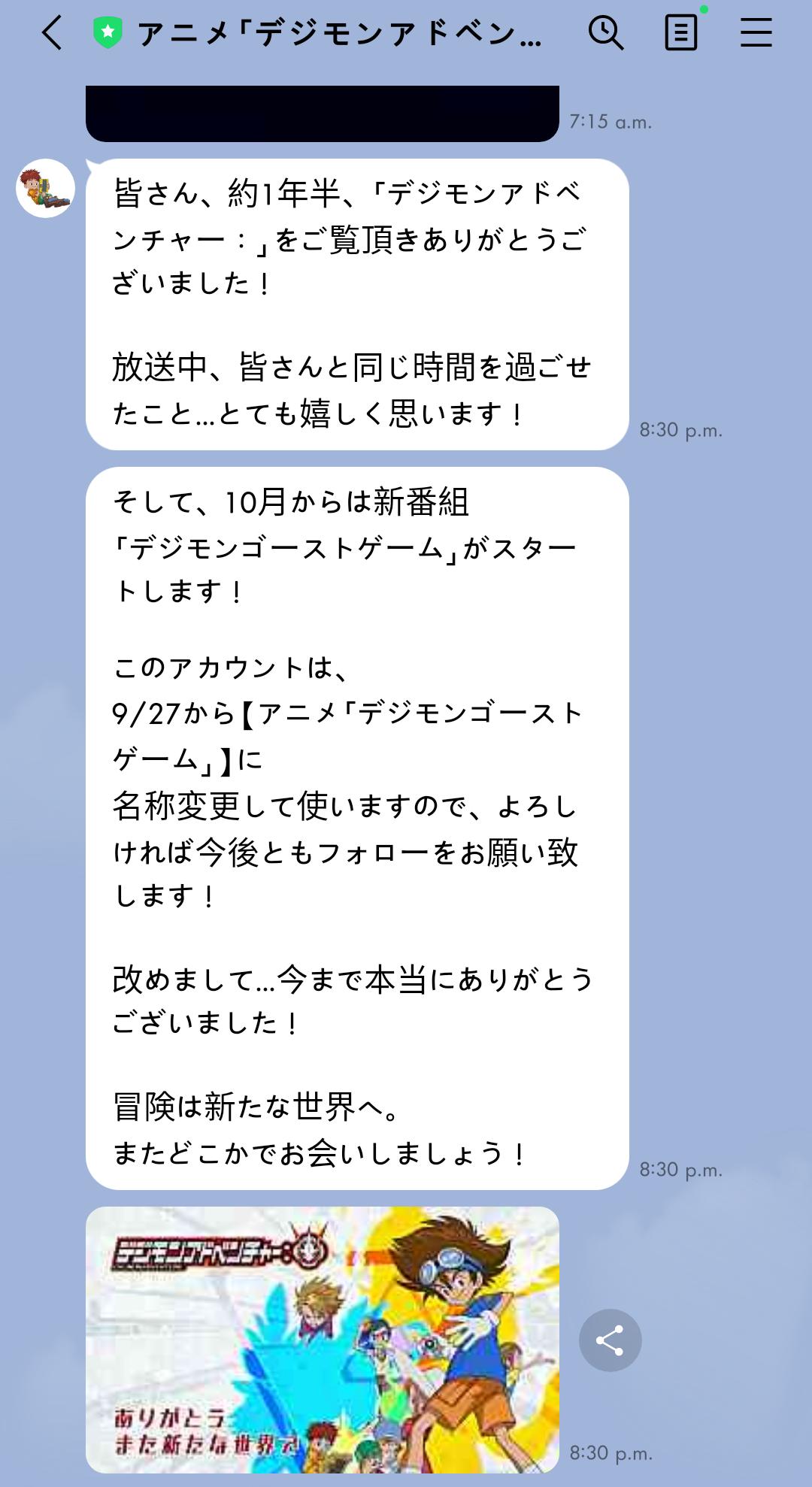 line1_september26_2021.png