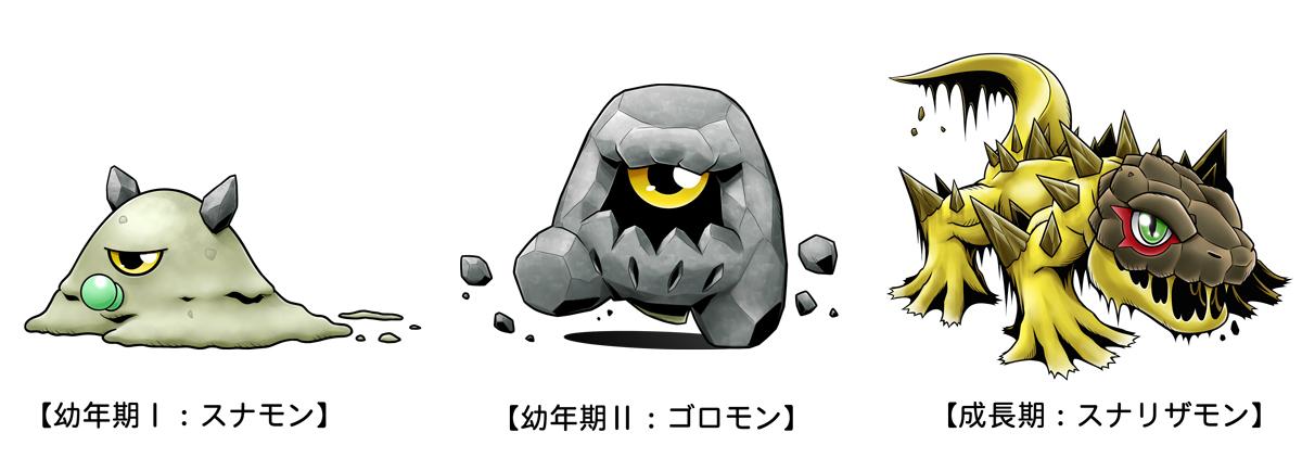 monmonmemo78_04_june10_2021.jpg
