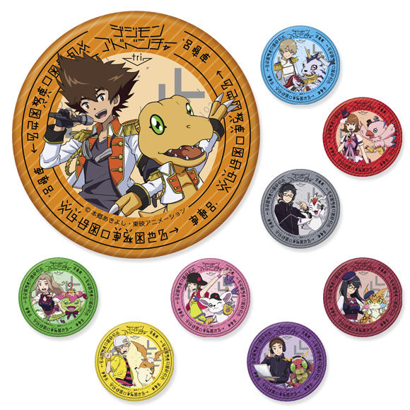 8824d86a3 Namco tri. Part 5 Promotions- Music Cafe Crane Game Prizes and ...