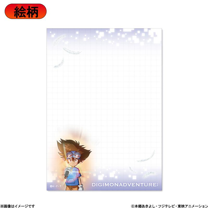 notepad2_june11_2021.jpg