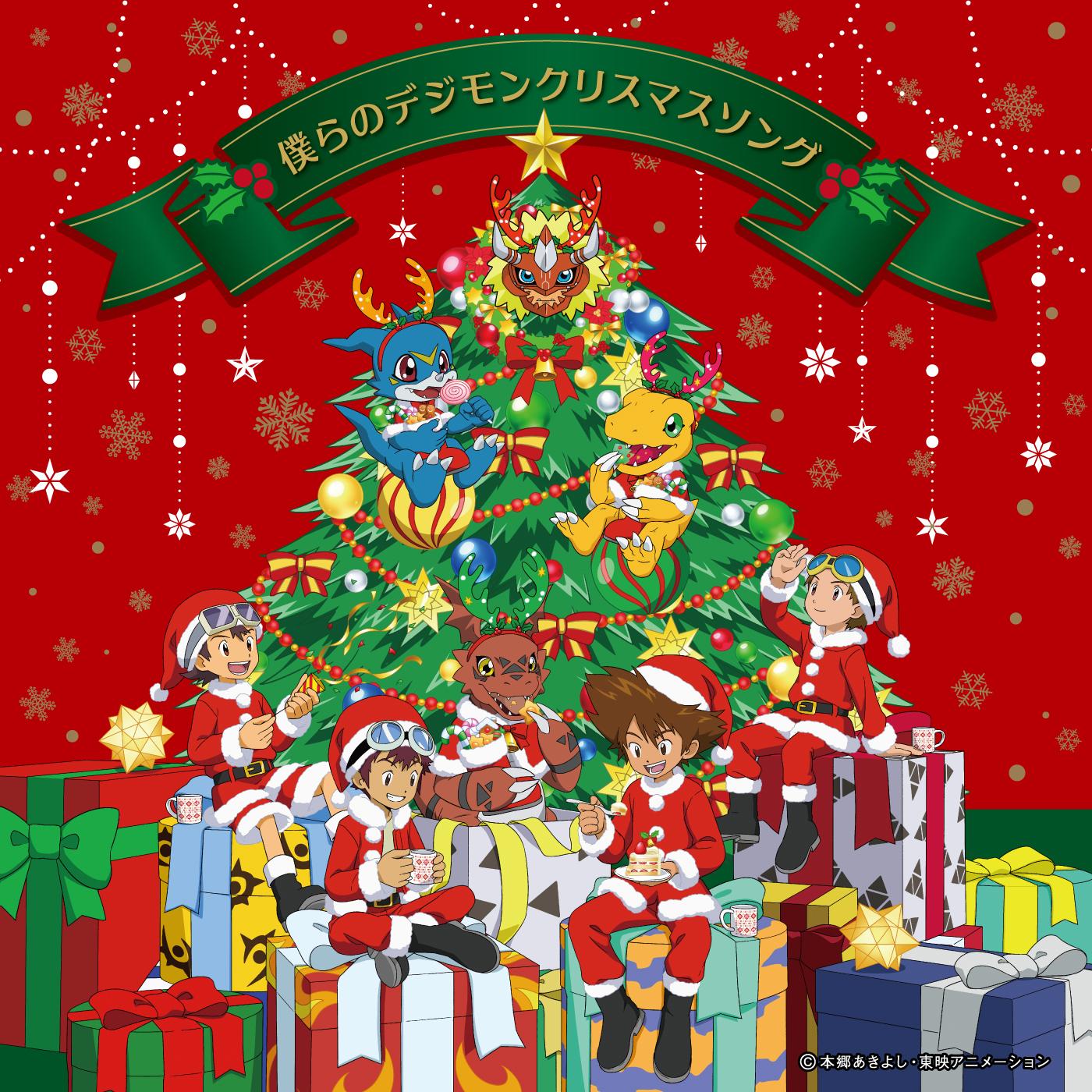 2020 Christmas Album Announced Our Digimon Christmas Carol Digital Album Announced for November