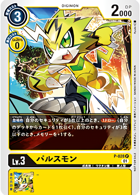 pulsemonparallelcardscaled_march10_2021.png