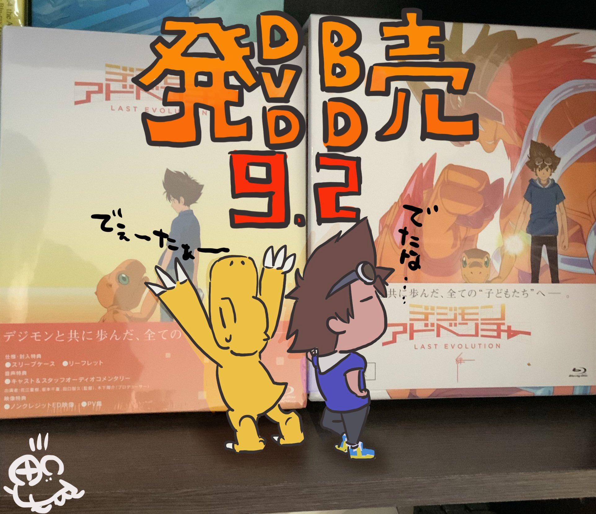 socialart_tomohisataguchi_august30_2020.jpg