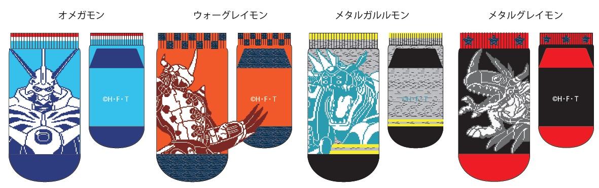 socks_september12_2021.jpg