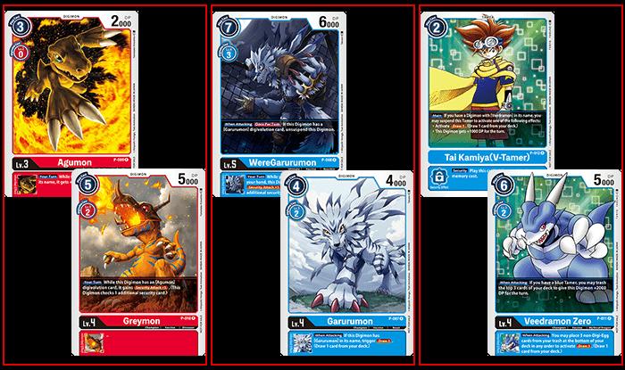 specialbooster1.5promopackcards_december11_2020.png