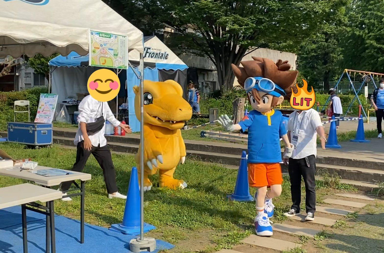 taichimascot2_may30_2021.jpg