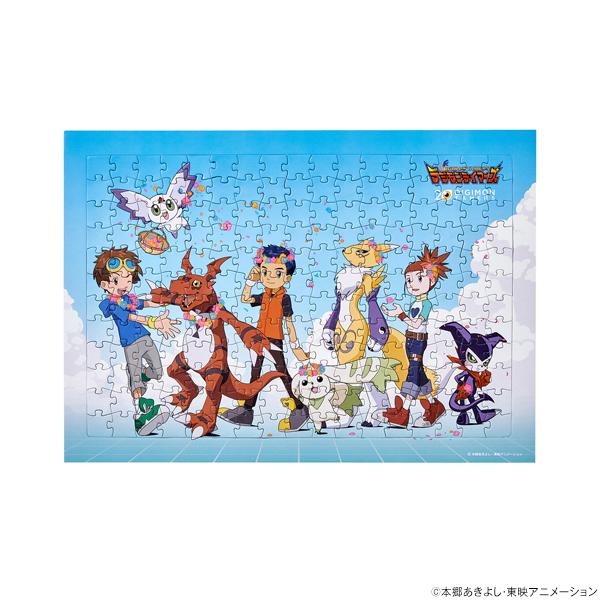 tamerpopup_05puzzle_june15_2021.jpg