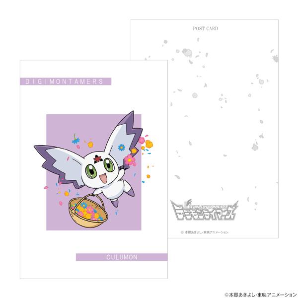 tamerpopup_14postcards7_june15_2021.jpg