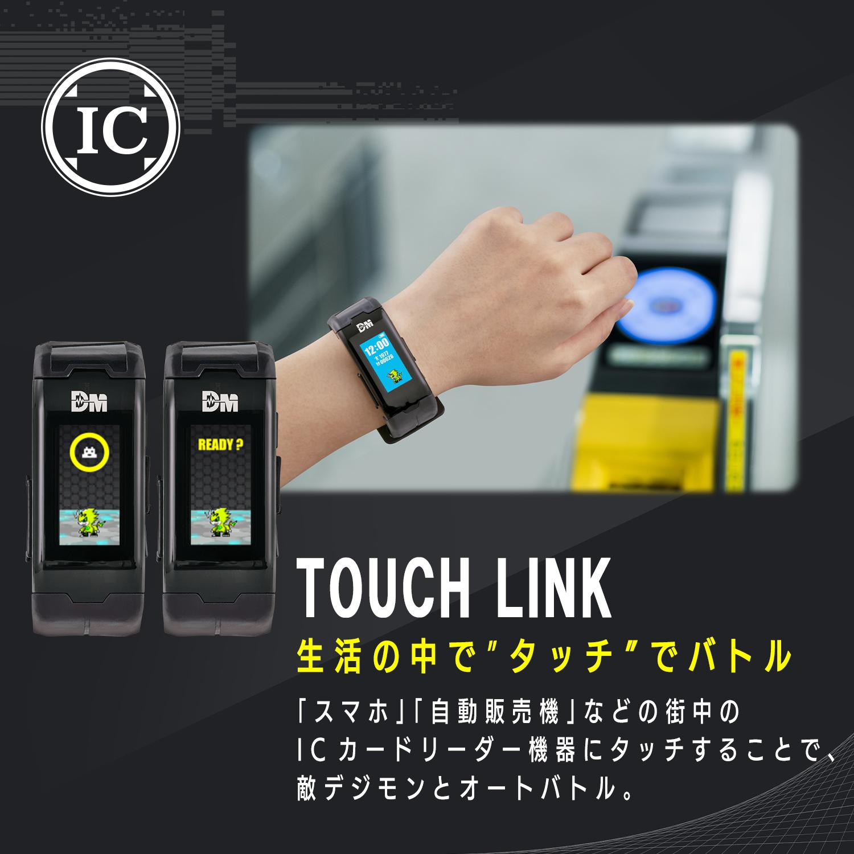 touchlink_december6_2020.jpg