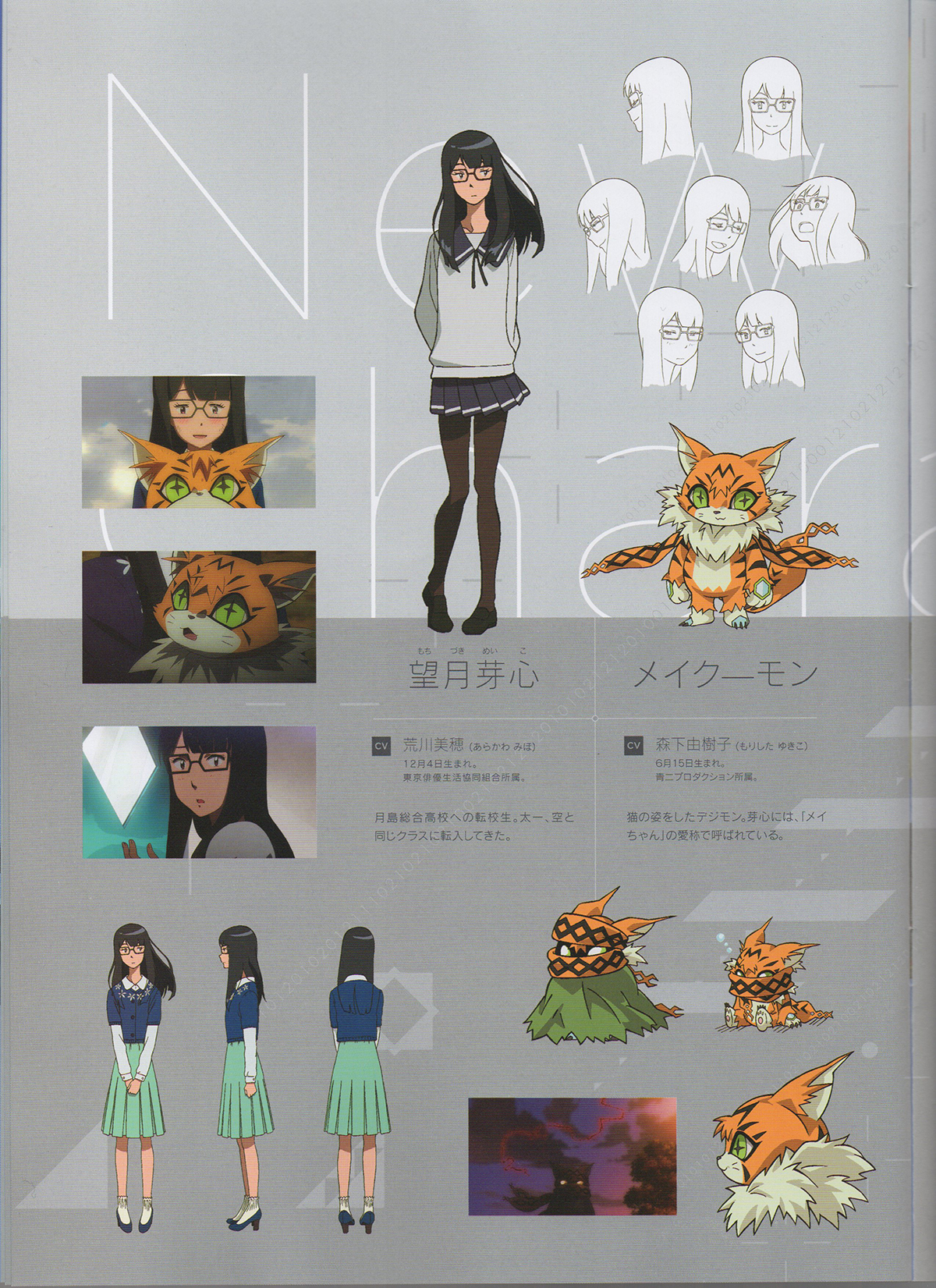 Tri Part 1 Theater Pamphlet Scans And Production Materials