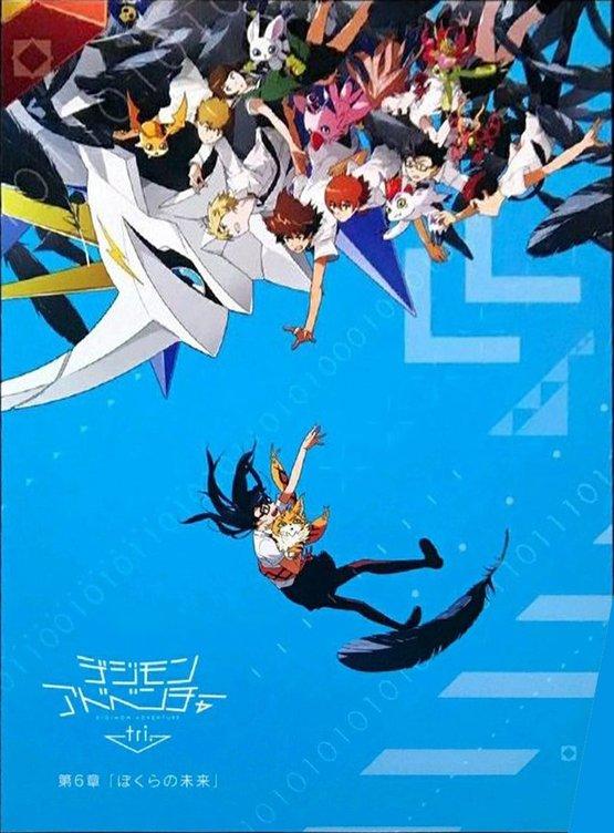 Digimon Adventure tri. 6: Bokura no Mirai Tri6posterLQfix_september30_2017