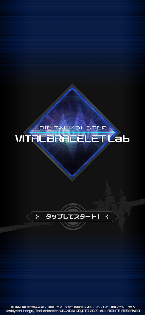 vitalbraceletlab04_march8_2021.png