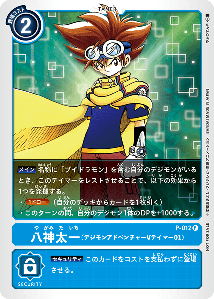 vtamer_taichipromo_clean_may29_2020.png